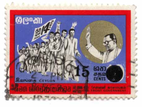 Ceylon - United Front Government