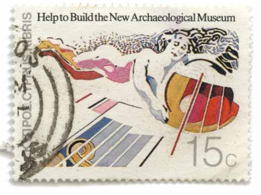 Help to build the New Archaeological Museum