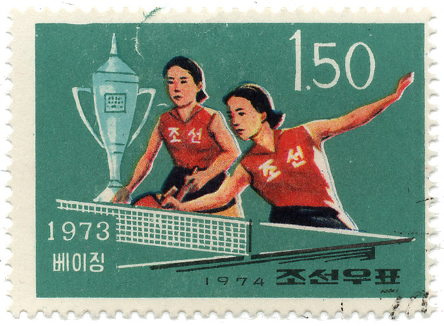 1973 1974 Table Tennis