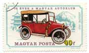 stamp #912 from Hungary