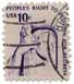 stamp #1064 from United States
