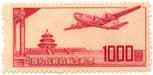 stamp #1364 from China