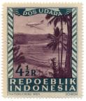 stamp #2770 from Indonesia