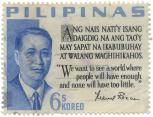stamp #2974 from Philippines