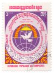 The International Forum for Peace in South East Asia - Phnom Penh February 25.26. 1983
