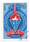 Congress of International Federation of from Union of Socialist Soviet Republics