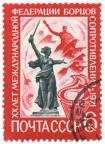 20 Years International Federation of from Union of Socialist Soviet Republics