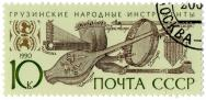 Stamp category: Historical devices