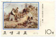 우표 북한 (Korea (North Korea))