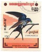 stamp #2004 from Kampuchea (Khmer rouge)