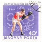 stamp #2340 from Hungary