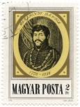 stamp #2409 from Hungary