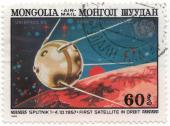 Unispace 82 - Vienna 9-21 August 1982 - Sputnik 1 - 4.10.1957 - First satellite in Orbit