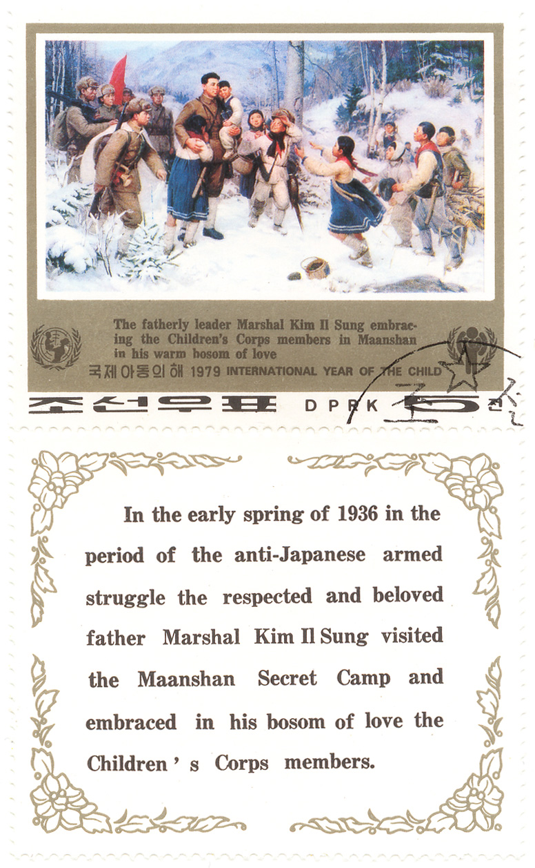 1979 International year of the child -  Our father Marshal Kim Il sung - the respected and beloved father Marshal Kim Il Sung provided the 11-year compulsory educational system and, visiting in person the fresh children who began to attend the school, meticulously inspected their school things.