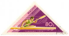 stamp #3068 from Hungary