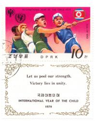 International year of the child 1979 - Tug of war - Let us pool our strength. Victory lies in unity.