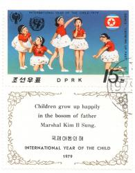 "International year of the child 1979 - Dance ""Growing up fast"" - Children grow up happily in the bosom of father Marschal Kim Il Sung."