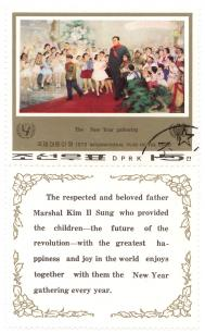 1979 International year of the child - The New Year gathering - The respected and beloved father Marshal Kim Il Sung who provided the children - the future of the revolution - with the greatest happiness an joy in the world enjoys together with them the New Year gathering every year.
