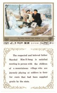 1979 International year of the child - The father Marshal and children - The respected and beloved father Marshal Kim Il Sung is satitsfied meeting in person with the children of a mountainous village who are joyously playing at soldiers in their fur coats that had been supplied gratis by the state.